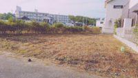 ■中田土地■46坪