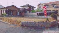 ■中田土地■角地48坪