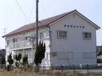 タカラハイツⅢ202号室
