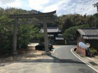 安乎神社近く